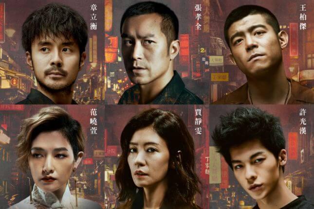 《罪夢者》卡司包括張孝全、賈靜雯、王柏傑、范曉萱等。