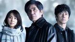 「東京街頭有炸彈 !」電影《聖誕殺戮日》1 月 8 日上映,西島秀俊轉職當警探,佐藤浩市、石田百合子等日星集結,誰才是真兇 ──