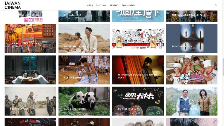 臺流來襲!文策院攜原創臺劇《返校》、《神之鄉》等 11 部作品跨國參與「新加坡電視內容展」 (1)