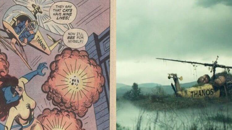 《洛基》影集中的「薩諾斯直升機」彩蛋為何引起轟動?來談外星霸主的知名交通載具——首圖