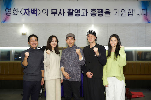 蘇志燮主演新電影《自白》日前已完成拍攝