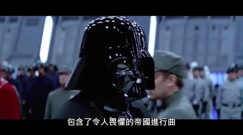星際大戰 系列耳熟能詳的配樂,在 星戰外傳電影 《 韓索羅 》中也能聽到。
