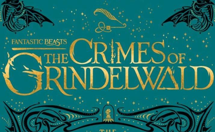 怪產 續集電影 《 怪獸與葛林戴華德的罪行 》劇本小說 封面字體也隱藏 彩蛋 極富巧思