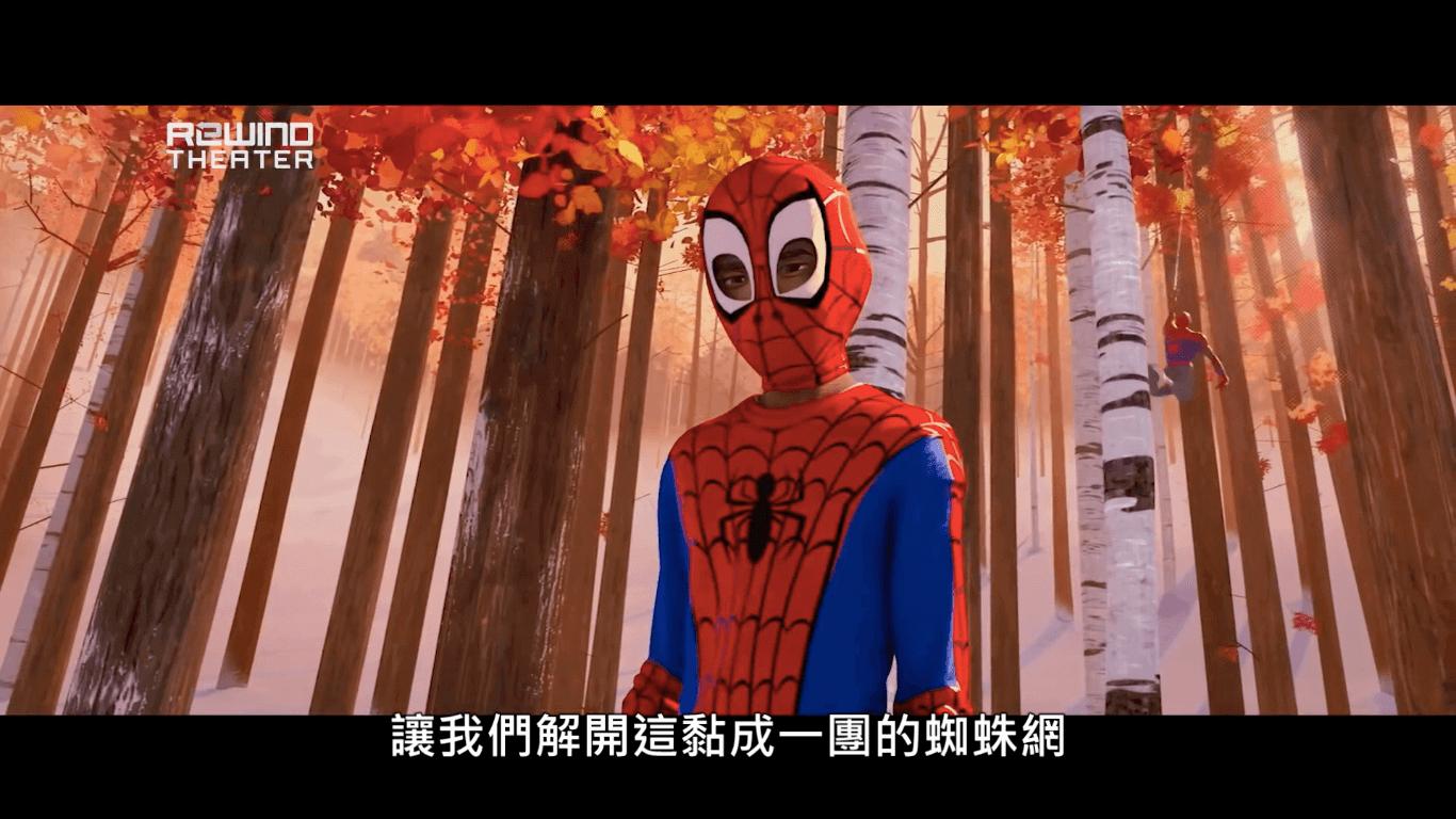 《 蜘蛛人 : 新宇宙 》預告片中可以窺見一些蛛絲馬跡