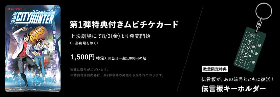 「 XYZ ...」日本預售票的留言板鑰匙圈。