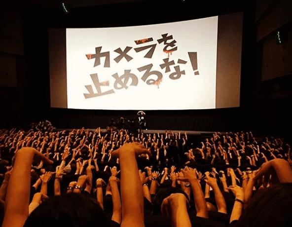 《 一屍到底 》 日本上映現場 。