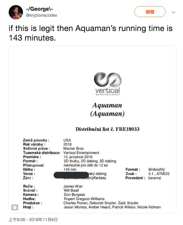 日前在推特流出的《水行俠》電影片長資訊。