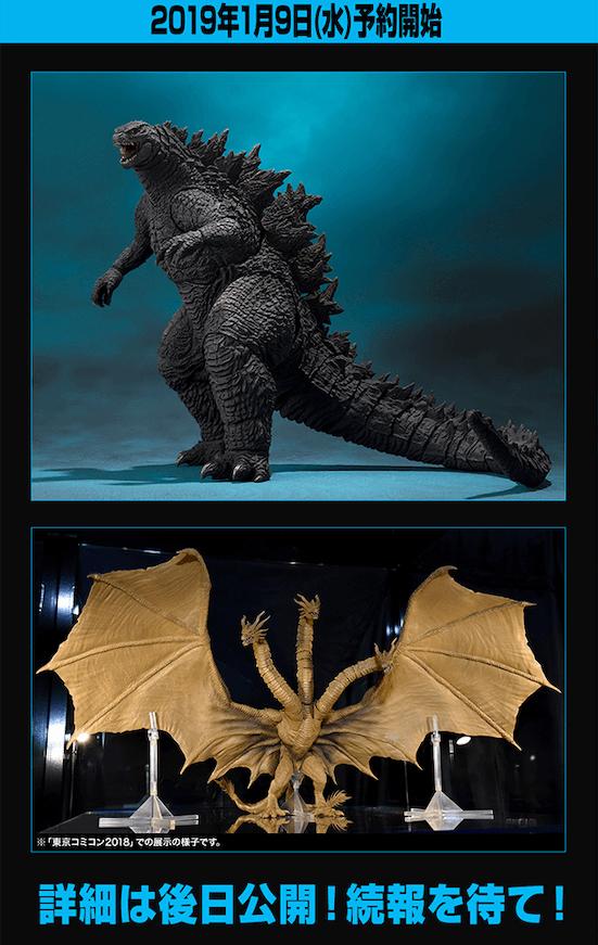 東京 Comic con 時釋出的哥吉拉相關收藏模型公仔圖片,其中也包含王者基多拉,粉絲們可以更加期待怪獸們在電影中的霸氣互鬥了。