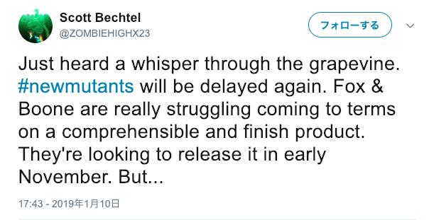 網媒在推特上透露福斯 X 戰警系列《變種人》的發行計畫恐怕一延再延。
