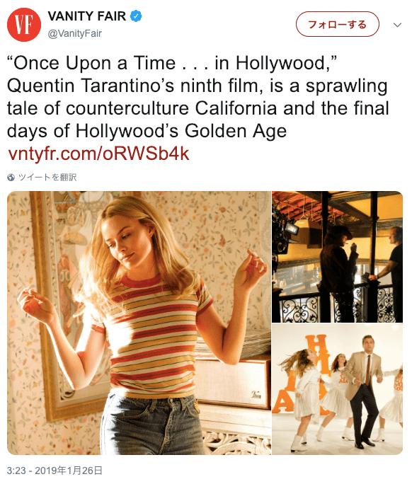 外媒浮華世界於其推特帳號發表對昆汀塔倫提諾新片《好萊塢殺人事件》的相關感想。