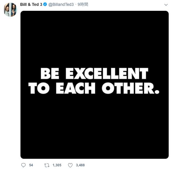《阿比與阿弟 3》官方推特更新頻頻,令粉絲十分期待。