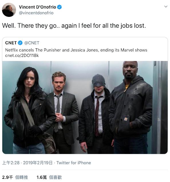 《夜魔俠》影星文森唐諾佛利歐透過推特表達 Netflix 逐漸取消許多漫威影集的看法。