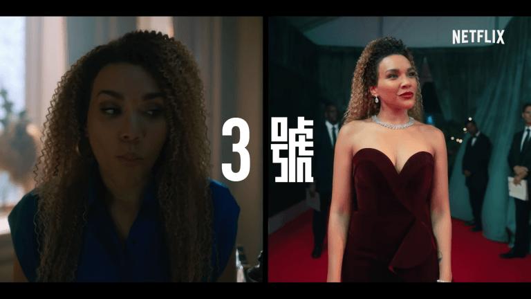 Netflix 2019 超能原創影集《雨傘學院》:3 號艾莉森。