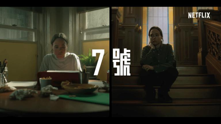 Netflix 2019 超能原創影集《雨傘學院》:7 號凡妮亞。
