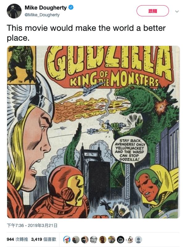 漫威超級英雄大戰哥吉拉,這有可能嗎?《哥吉拉 II:怪獸之王》導演在推特發表一本昔日漫威哥吉拉漫畫,希望許願能成真。