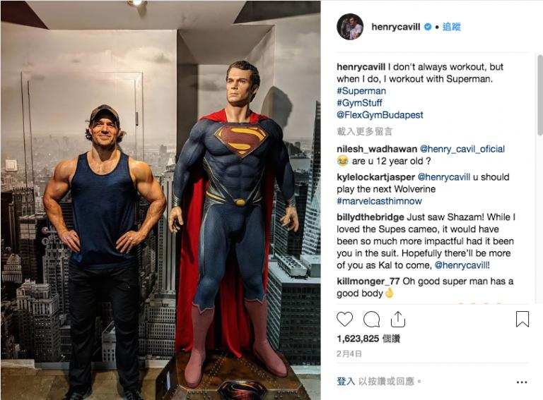 亨利卡維爾日前的社群發文,表達他依舊希望能重披超人戰袍。