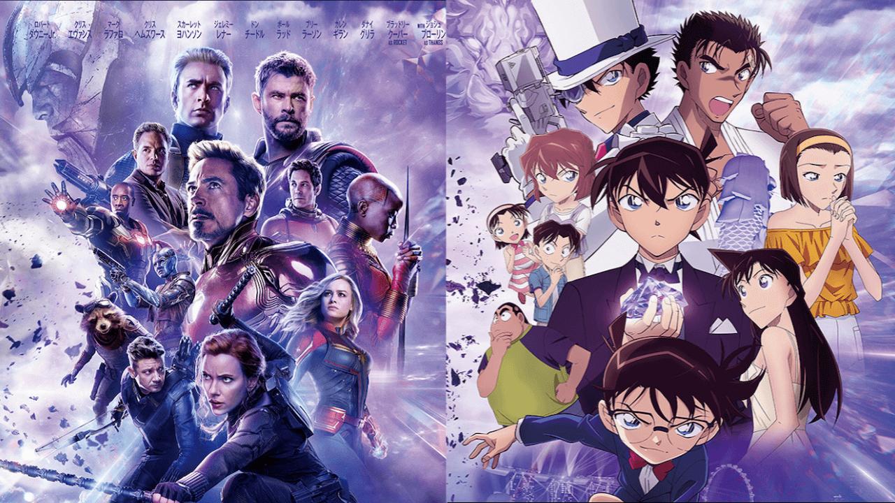 《復仇者聯盟》最強英雄聯手《名偵探柯南》最強死神?日本興行票房的另類終局之戰