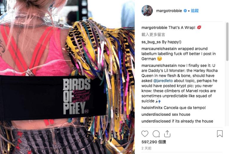 瑪格羅比 (Margot Robbie) 表示以小丑女為主角的電影《猛禽小隊》已殺青。