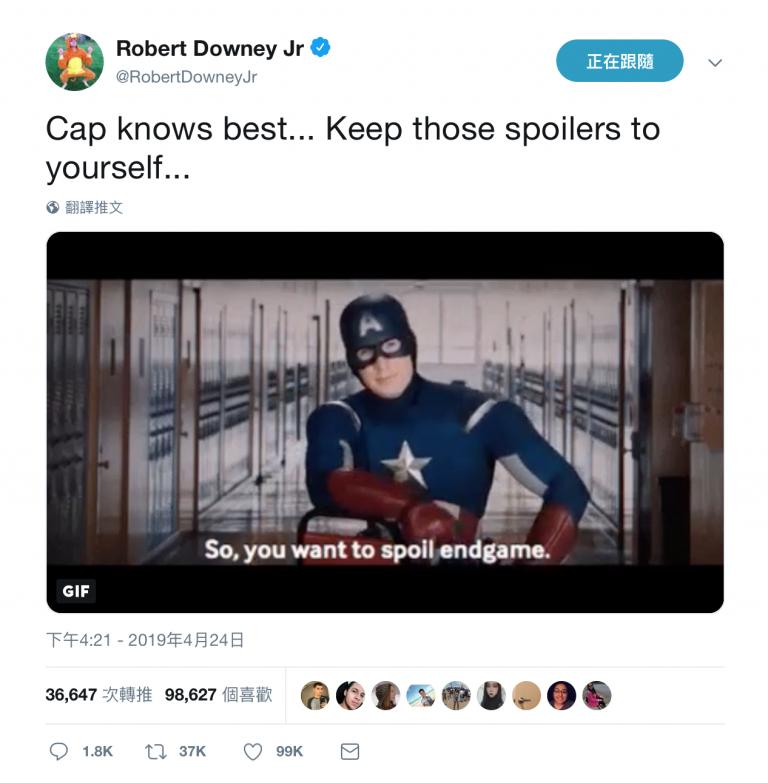 小勞勃道尼 (Robert Downey Jr.) 的 Twitter 。