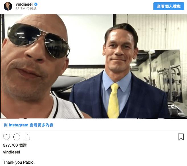 馮迪索 (Vin Diesel) 在個人IG宣布約翰希南 (John Cena) 將加入《玩命關頭 9》(Fast & Furious 9) 。