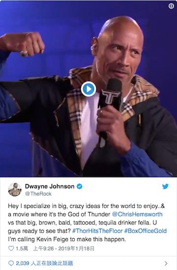 巨石強森的推特,在競技節目上向克里斯漢斯沃挑戰