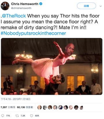克里斯漢斯沃在推特上向巨石強森回擊