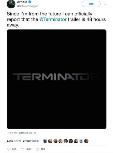 阿諾的推特貼文