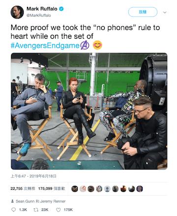馬克盧法洛在推特的諷刺推文
