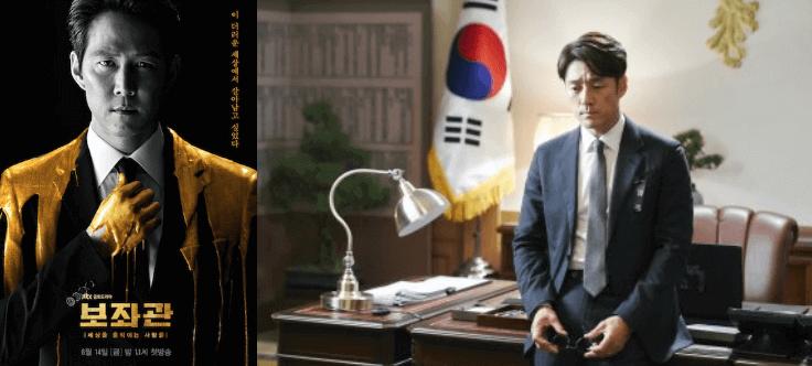 網飛 Netflix 接連推出韓國話題政治影劇作品《輔佐官》、《指定倖存者:60 日》提供線上看。