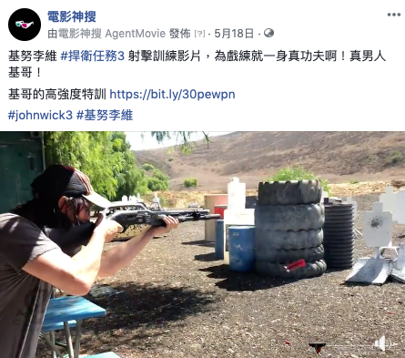 《捍衛任務 3:全面開戰》上映前曝光的基努李維槍戰訓練影片。