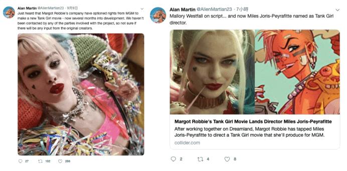 《坦克女郎》原作者之一的艾倫馬丁透過推特表示,該作重啟的消息都是透過網路得知。