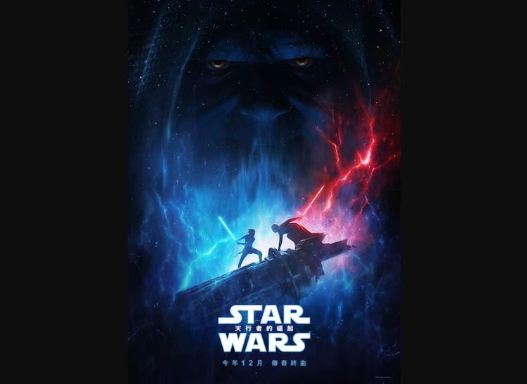 迪士尼旗下盧卡斯影業打造的《STAR WARS:天行者的崛起》(Star Wars: The Rise of Skywalker) 由 J.J. 亞伯拉罕執導,將於 12/9 起在台上映。