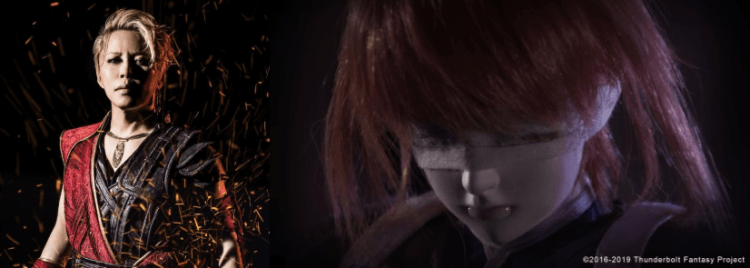 台日打造的霹靂奇幻布袋戲電影《Thunderbolt Fantasy 西幽玹歌》由歌手西川貴教為本片主角浪巫謠擔任聲優主演。