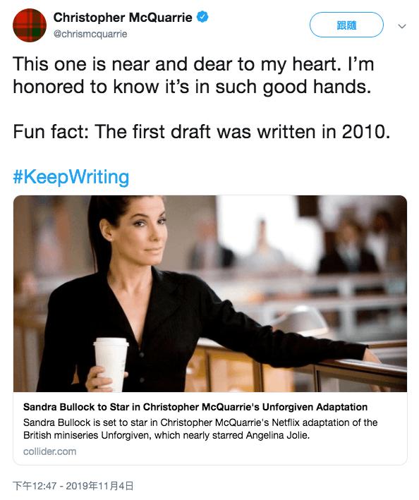 將改編英國《Unforgiven》影集成電影的編劇主筆克里斯多福麥奎里,在推特上表示為這部電影的啟動感到開心。