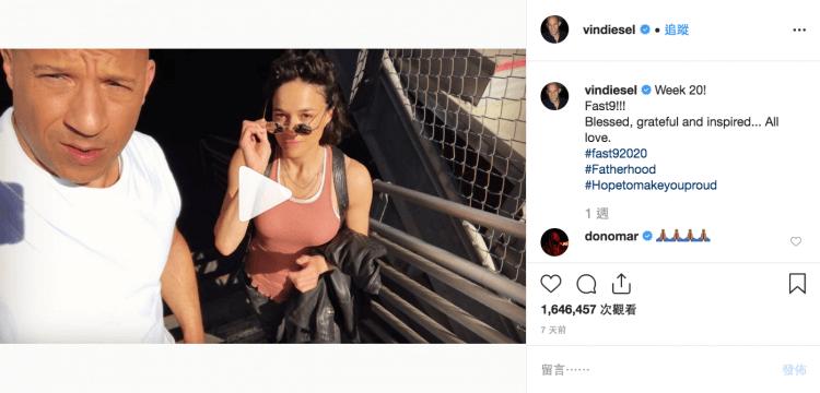 馮迪索 (Vin Diesel) 在 Instagram po 出與蜜雪兒羅德里茲 (Michelle Rodriguez) 在《玩命關頭 9》拍攝片場的合拍影片。
