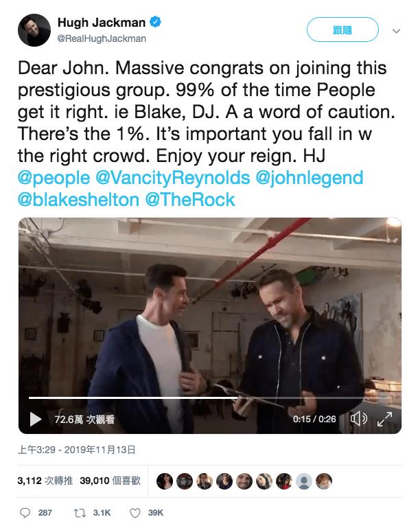在約翰傳奇獲選為地表最性感的男人時,休傑克曼發推文時暗酸了萊恩萊諾斯一下。
