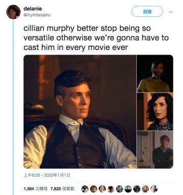有網友認為席尼墨菲戲路廣,什麼電影都能演。