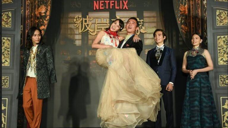 【線上看】Netflix 原創影集《彼岸之嫁》黃姵嘉「地府新娘」勇跨陰陽華麗冥婚,1/23 上架開播