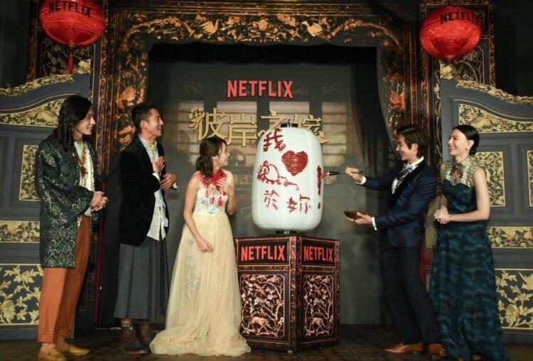 《彼岸之嫁》(The Ghost Bride) 首映會「我心鼠於你!」燈籠