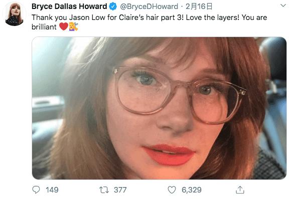 布萊絲達拉斯霍華於推特上分享了她將在《侏羅紀世界 3》登場的新造型。