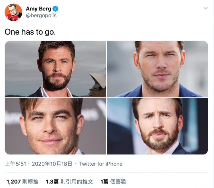 艾米博格 (Amy Berg) 推特