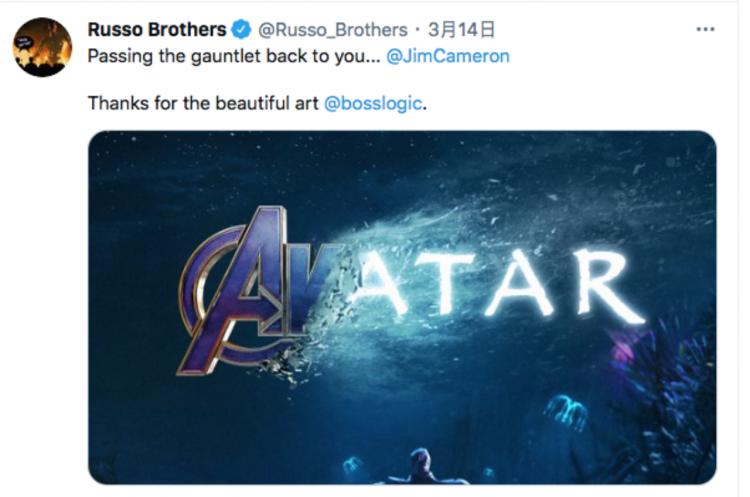 《復仇者聯盟 4:終局之戰》導演羅素兄弟透過推特上恭賀卡麥隆導演《阿凡達》重回歷代影史票房冠軍寶座。