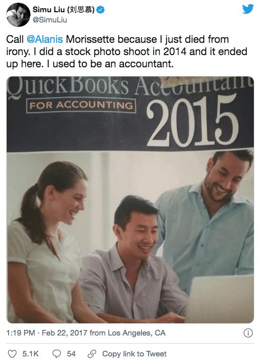劉思慕的圖庫照片變成會計師教材的封面。