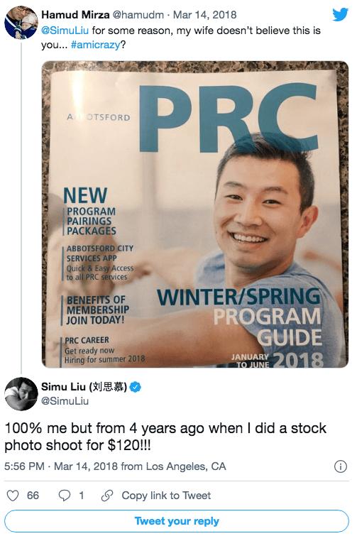 劉思慕登上手冊封面。