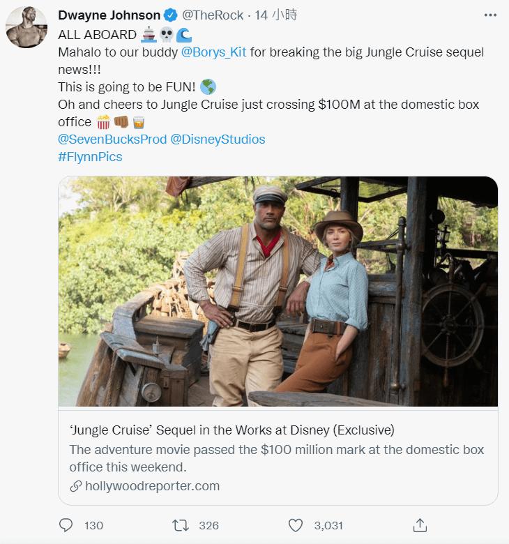 巨石強森於推特發表的推文。