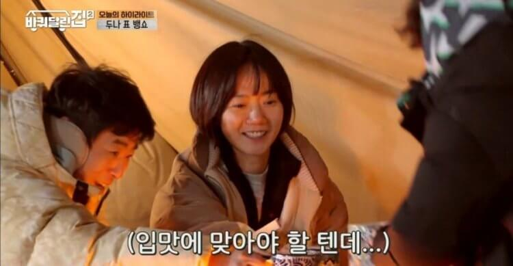 裴斗娜《帶輪子的家2》節目劇照