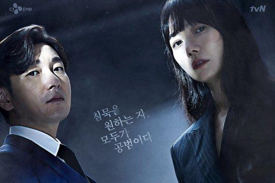 裴斗娜在《秘密森林》中飾演熱血女警