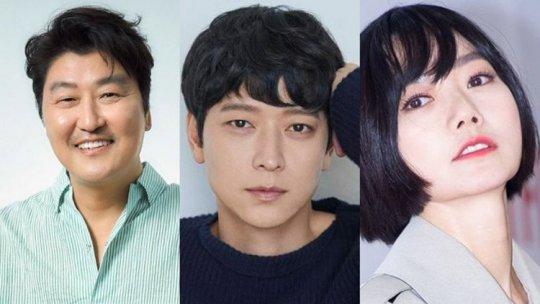 裴斗娜將與姜棟元、宋康昊演出是枝裕和新電影《Broker》