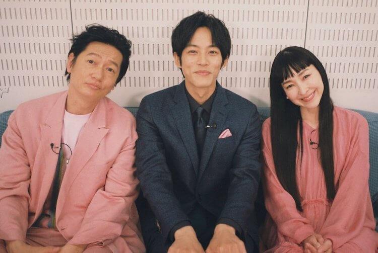 日劇《要是當時吻了他》卡司:井浦新、麻生久美子、松坂桃李。