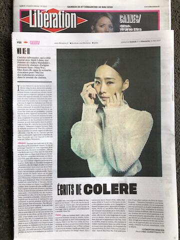 法國《解放報》全版專訪。